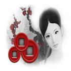 Azjatyckie Łamigłówki gra