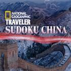 NatGeo Traveler's Sudoku: China gra