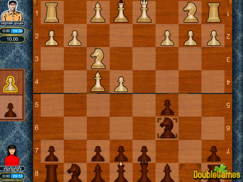 Free Download Chess Screenshot 2