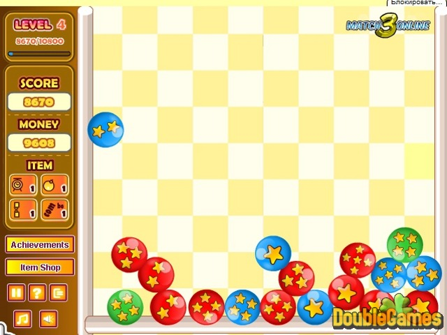 Free Download Combo Break Screenshot 3