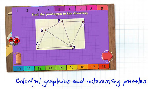 Free Download Just Count. Mathematics. Part 2 Screenshot 1